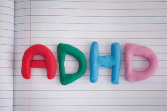 adhd logo