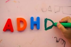 ADHD_SH_ λογκο